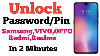 🔴Live Proof - Unlock Forgotten Password On Android Phone Without Data Loss | Password Lock Remove