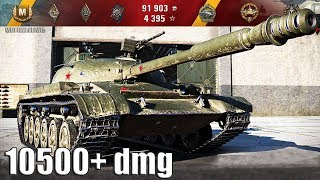 Танк Объект 140 бой на 10500 dmg 🌟 карта: Утес 🌟 World of Tanks лучший бой  Object 140 wot