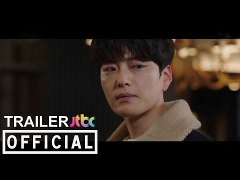 The Good Detective (JTBC drama) - OFFICIAL 2nd TRAILER