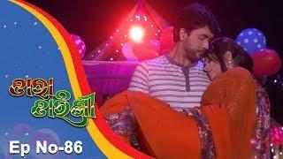 Tara Tarini | Full Ep 86 13th Feb 2018 | Odia Serial - TarangTV
