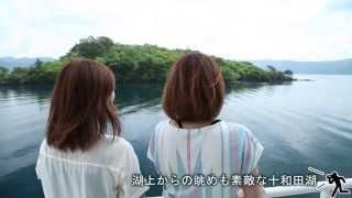 青森の魅力十和田神社占場経由便-十和田湖遊覧船
