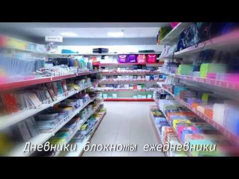 """Супермаркет """"Бюрократ"""" и интернет-магазин burocrat.com"""
