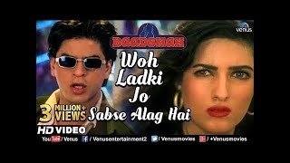 Woh Ladki Jo -HD VIDEO | Shahrukh Khan & Twinkle Khanna | Baadshah |90's Bollywood Romantic Song