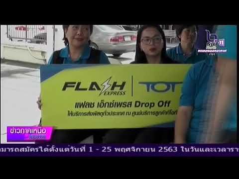 สถานีวิทยุโทรทัศน์แห่งประเทศไทยจังหวัดพิษณุโลก ข่าวภาคเหนือ