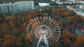Gorky Park, Minsk, Belarus, footage drone video