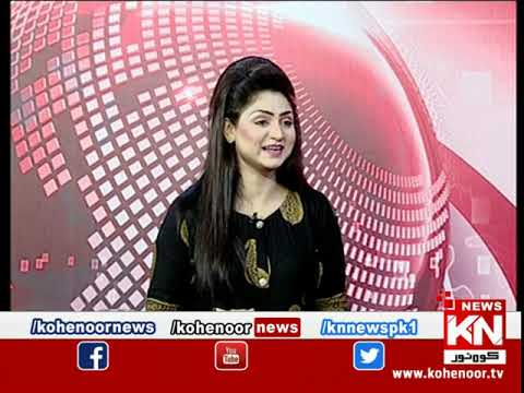 Kohenoor@9 23 September 2020 | Kohenoor News Pakistan