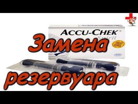 Диабетическая стопа лечение уколы