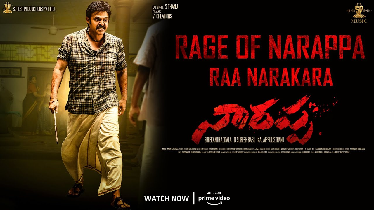 #NarappaTheme - Rage of Narappa Lyrical Video