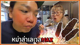 500 baht Mala – So Spicy!