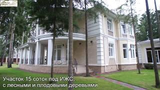 Коттедж с невероятной СПА-зоной в поселке ВИК на Киевском шоссе