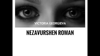 Victoria Georgieva -  Nezavurshen Roman [DiMO BG & DJ Burlak Remix]