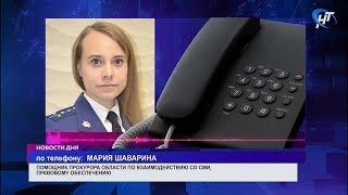 Бывший главный бухгалтер пестовской школы перечислила несколько миллионов рублей на свой счет