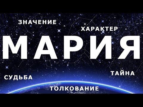 Форум по астрологии