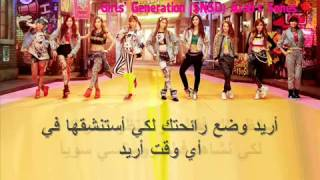Girls' Generation (snsd) baby maybe