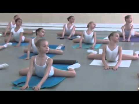ШАГИ В МИР ТАНЦА : Академия Русского балета им. А.Я. Вагановой. Упражнения для растяжки и гибкости.