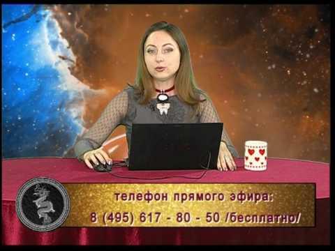 Кульков а.м большая книга астролога