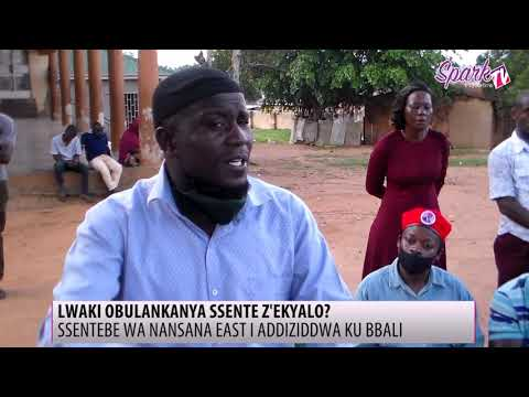 Ssentebe wa Nansana East 1 addiziddwa ku bbali olw'okubulankanya ssente z'ekyalo