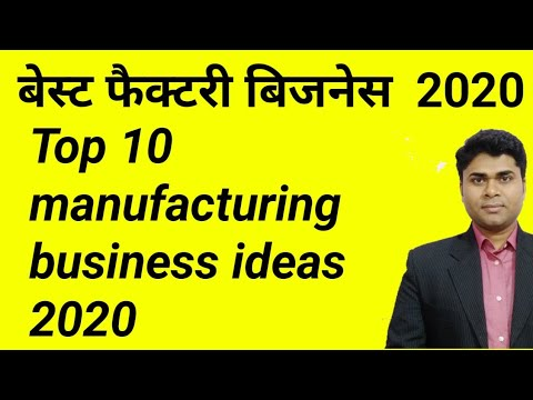 mp4 Business Ideas 2019 Production, download Business Ideas 2019 Production video klip Business Ideas 2019 Production