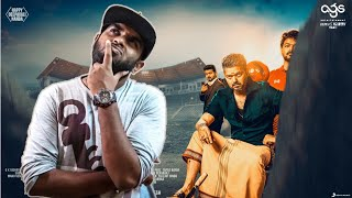 What Will Be The Next Official Update From Bigil Team ? - A Single Track Update From Bigil ?