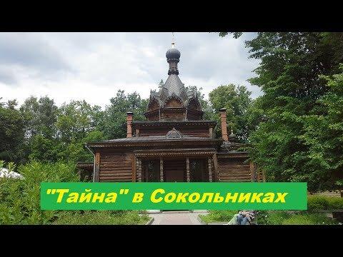Строительство храма василия блаженного в какое время произошло