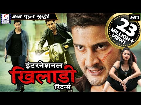 Download International Khiladi Returns - (Tevar) Dubbed Hindi Movies 2016 Full Movie HD l Mahesh Babu,Bhumika HD Video