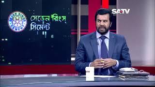 Bangla Talkshow | Late Edition EP 1123 | SATV Talk Show | 19 February, 2019