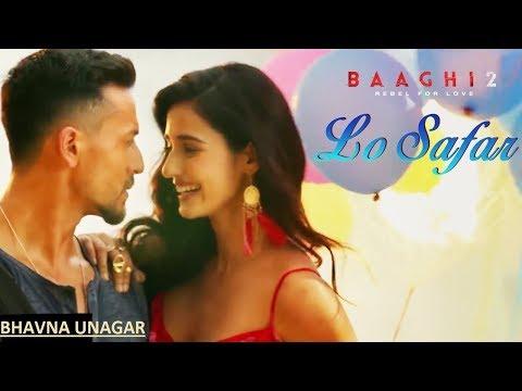 o sathi baaghi 2 song ringtone download
