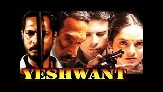 yashwant full hd movie , nana patekar - Download this Video in MP3, M4A, WEBM, MP4, 3GP