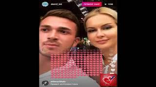 Марина Африкантова и Роман Капаклы прямой эфир 10 09 2018 Дом2 новости 2018