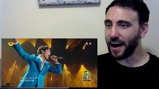 Dimash Kudaibergen - Adagio REACTION