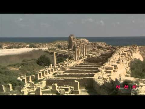 Archaeological Site of Leptis Magna (UNE
