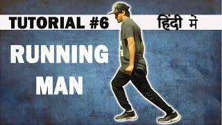 How to do RUNNING MAN | Hip Hop Dance Tutorial in Hindi | Ronak Sonvane | Dance Mantra Academy 6