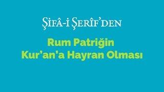 Kısa Video: Rum Patriğin Kuran'a Hayranlığı