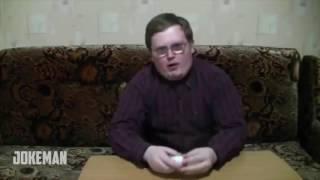 ТЕСТ НА ПСИХИКУ, КТО ЗАСМЕЁТСЯ ИЛИ УЛЫБНЕТСЯ   лайк и подписка