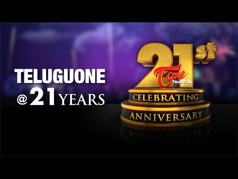 TeluguOne 21 Years Journey 21st Anniversary Celebrations
