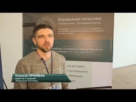 Видеообзор Муравьиная логистика
