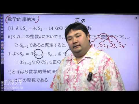 酒井翔太のどすこい数学 part26(数列⑧)