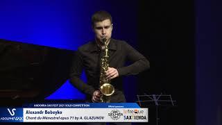 Alexandr Bobeyko plays Chant du Ménestrel opus 71 by Alexander GLAZUNOV