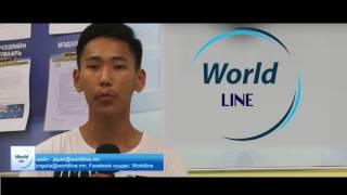 WORLD LINE OK