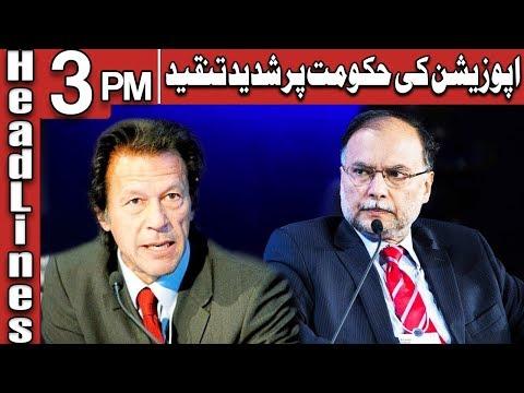 Ahsan Iqbal Bashing On Imran Khan | Headlines 3 PM | 20 November 2019 | AbbTakk