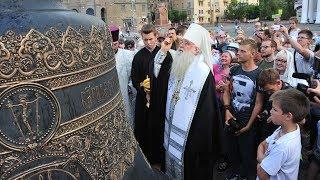 Освящение колоколов Александро-Невского собора в Волгограде.