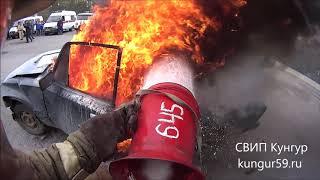 Показательные выступления спец служб Кунгура 2017 | Demonstrations of special services Kungur 2017