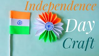 Independence Day Craft Ideas || Tricolour Flower , National Flag || Tricolour Crafts