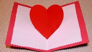 Как сделать объемную открытку на день Святого Валентина