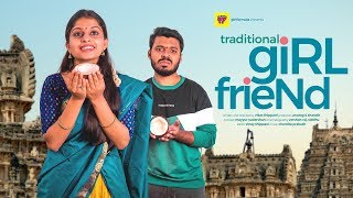 Traditional Girlfriend | Girl Formula | Chai Bisket