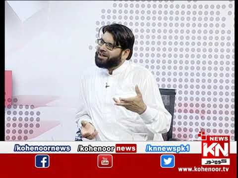 Kohenoor@9 23 March 2020 | Kohenoor News Pakistan