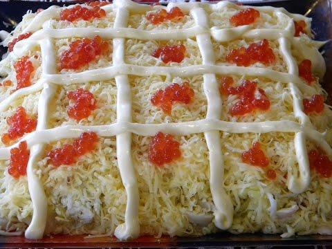 Салат с кальмарами - салат Царский.