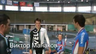 Кубок России (03.2010). Омниум - гит 1000 м с/м - мужчины
