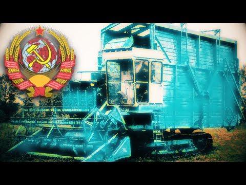 Комбайны ДАЛЬСЕЛЬМАШ | Самые загадочные советские комбайны [ АВТО СССР #51 ]