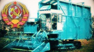 Комбайны ДАЛЬСЕЛЬМАШ | Самые загадочные советские комбайны [ АВТО СССР ]